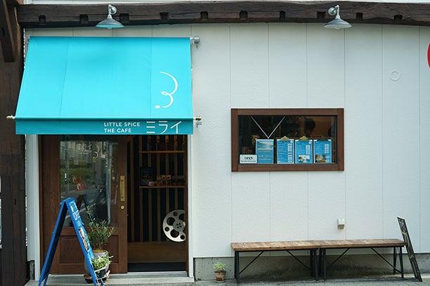 月島 カフェ ミライ