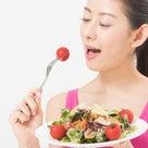 たった3カ月で5㎏以上食べて痩せるダイエットカウンセリングコース 金沢市エステの記事より