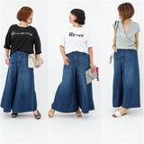 ★低身長&大人体型に! ウエストゴムでゆったり履けるキレイめデニムワイドパンツの記事画像