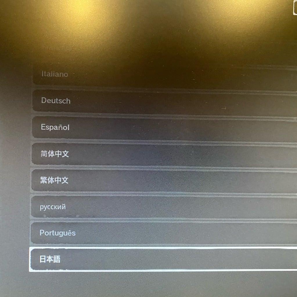 レビュー レムナントフロムザアッシュ 『レムナント:フロム・ジ・アッシュ』国内PS4版が今夏発売!