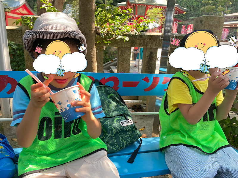 o4032302414804091496 - ♡8月14日(金) toiro藤沢♡