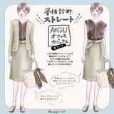 【GUコーデ×骨格診断】990円値下げトップスも♡タイトスカートで最強スタイルアップコーデ!の記事画像