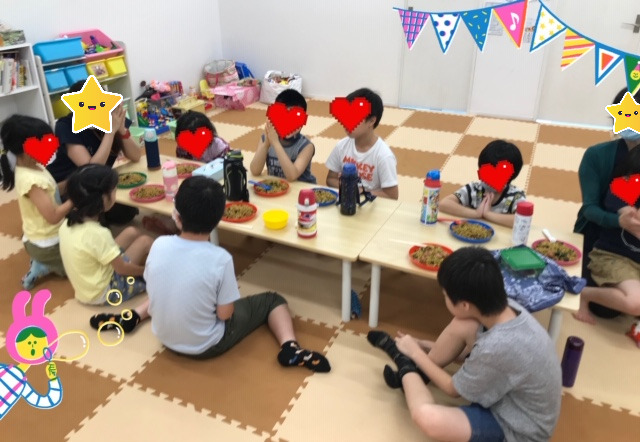 o0640044214804121439 - 8/14(金)☆toiro日野☆