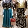 丸井錦糸町店閉店セールのお知らせ‼の画像
