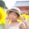 ひまわり撮影で2020年の夏の思い出作りの画像