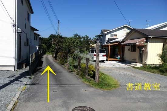 宮崎城【1】