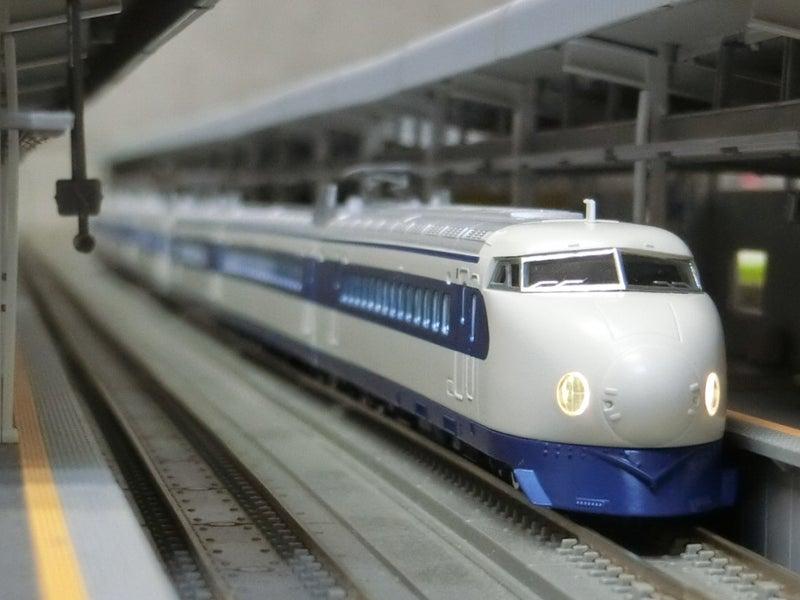 TOMIX「新幹線0系7000番台」 | きままな鉄道模型