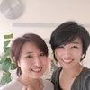 【募集】Sense of beauty college大阪0期(残2名)の画像