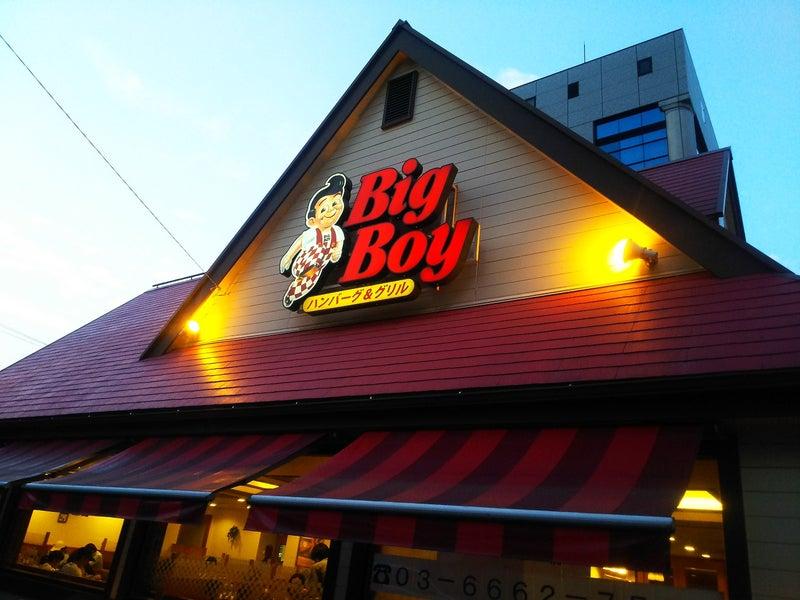 葛飾区お腹がいっぱいになるステーキレストラン「ビッグボーイ」白鳥店 ...