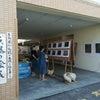 終戦記念日『原爆の絵』展の画像