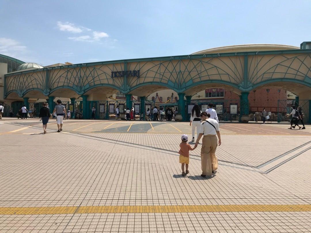 東京ディズニーリゾートへ!