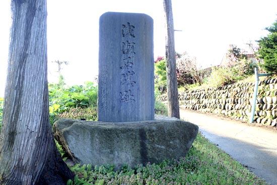 浅瀬石城【3】