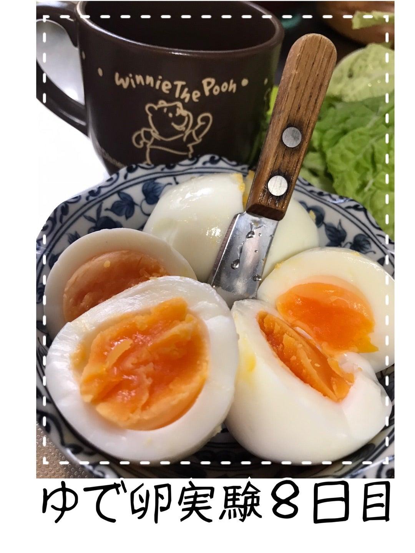 ダイエット 茹で 卵