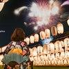 護国神社 みたま祭 花火と浴衣の画像