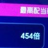 【TIPSTAR】454倍!!の画像