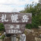 定山渓 湯の花