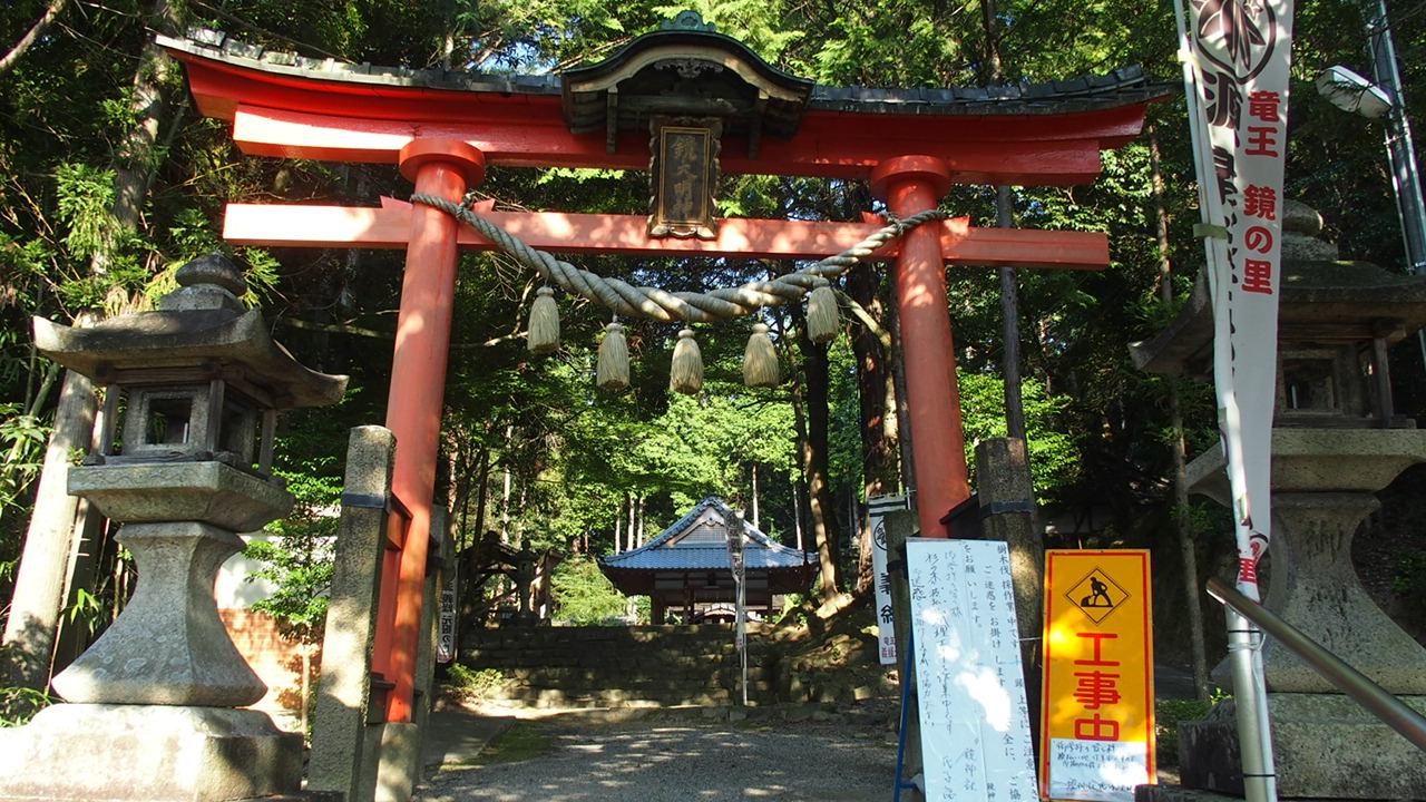 鏡神社(滋賀県)