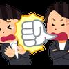【あかるい職場応援団】上司の注意指導等とパワーハラスメントの画像