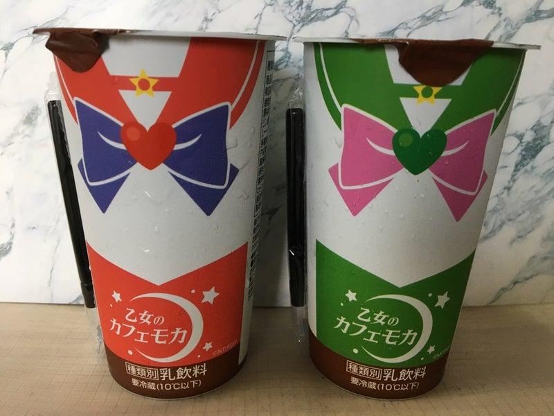 """カフェモカ セーラームーン """"ローソン×セーラームーン""""のコラボが最強な件。パケ買い必須の「乙女のカフェモカ」は売り切れ前にGETせよ♡"""