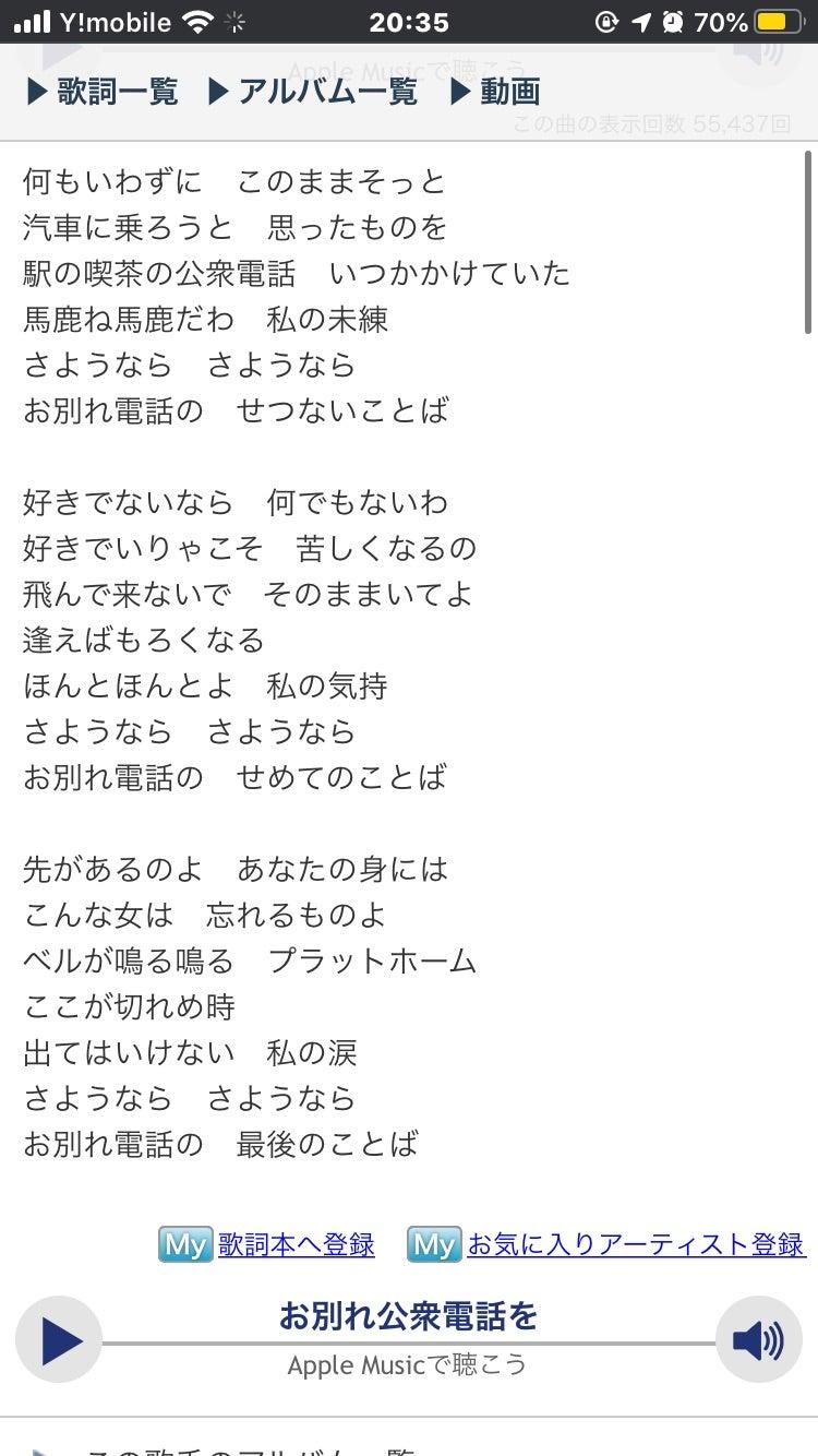 を 歌詞 さ も キラキラ aiko /