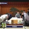 木村王位全力応援実況観戦記4局(福岡能楽堂決戦)①の画像
