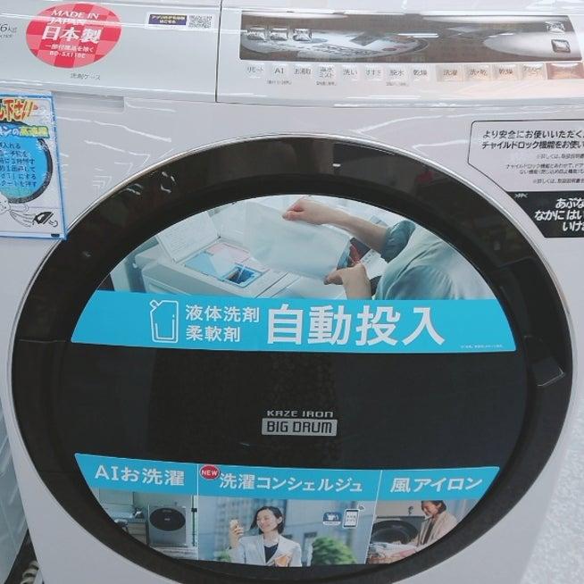 C09 機 日立 洗濯