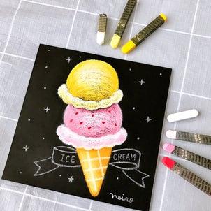 夏限定✨親子でアイスクリーム!の画像