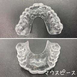 画像 歯ぎしり、食いしばりによる痛みに!「ナイトガード」をご存じですか?? の記事より