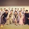 大和シティーバレエ 牡丹灯篭 ありがとうございました!の画像