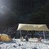 川CAMPの画像