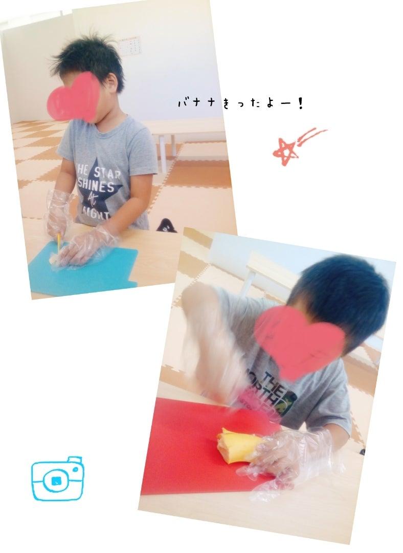o0788108014806881986 - ☆8月20日(木)toiro大船☆