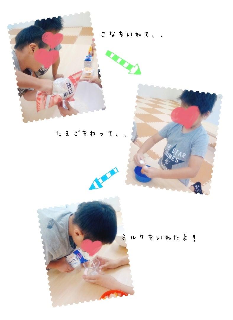 o0788108014806881993 - ☆8月20日(木)toiro大船☆