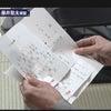 木村王位全力応援実況観戦記4局(福岡能楽堂決戦)②の画像