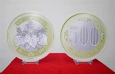 新 500 円 玉 いつから 【新500円玉】は自動販売機や釣銭機、ATMでいつから使えるの?調べて...