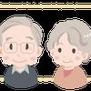 【ベビグラフ】敬老の日のプレゼントにいかがですか?(^^)の画像