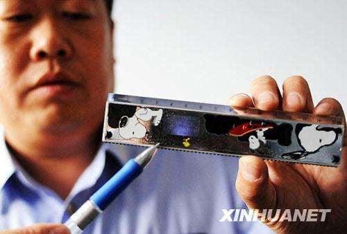 カンニング 中国 【悲報】中国のカンニング組織さん、マスクを使って運転免許試験のカンニングをしてしまう