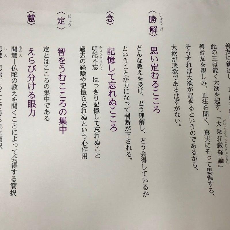 太田久紀の新着記事 アメーバブログ(アメブロ)