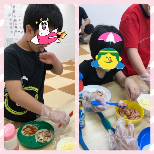 o0640064014807621377 - 8/21(金)☆toiro日野☆