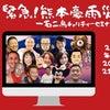 【オンライン出演】明日 8/22 DAI出演ですー!歌います♪の画像