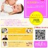 2020/9/22(火)はじめてのzoom妊活セミナーの画像