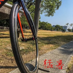 自転車 ロードバイクジャンル新着記事 2ページ目 Ameba公式ジャンル