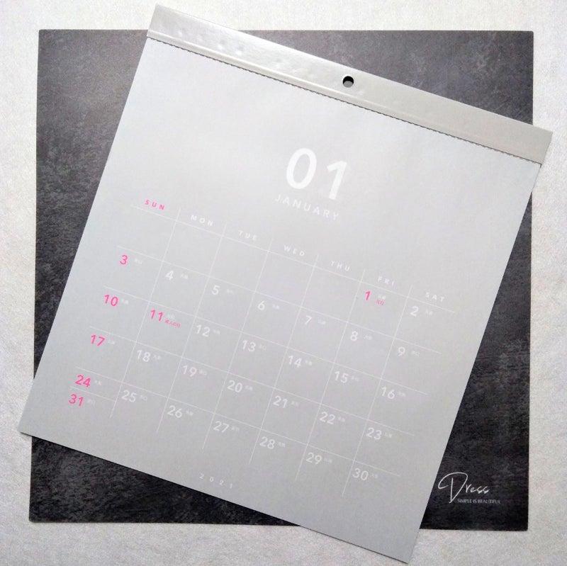 カレンダー 2021 ダイソー