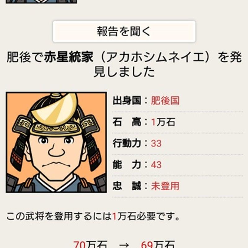 めぐり クイズ 城 ニッポン