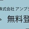 【障がい者(障害者)の求人紹介】5/18の画像