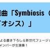 練習あるのみです!( `・∀・´)ノ ヨロシクーの画像