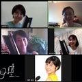 <オンライン講座〜日本全国・世界中どこからでも〜>元児童問題研究者直伝 子どもの心と体を強くするハイパフォーマンス家庭料理