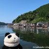 中国地方の旅 京都日本海の風景の画像
