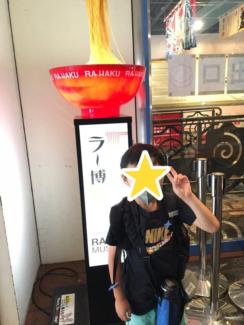 o1080143914808952507 - ●トイロ大倉山● ラーメン博物館に行きました