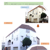 ALC(鉄筋コンクリート)外壁補修の画像