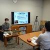 ネット・ゲーム依存症に関する勉強会を開催しましたの画像